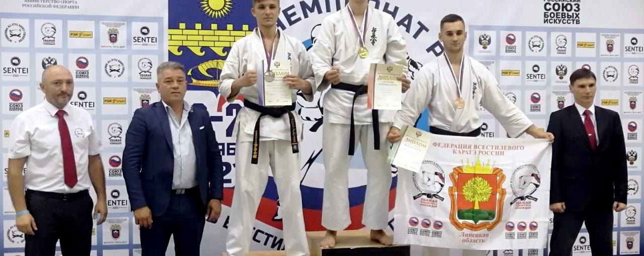 Чемпионат России по всестилевому каратэ в Анапе
